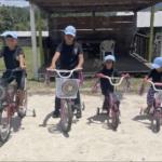 ciclistas de la FAZ